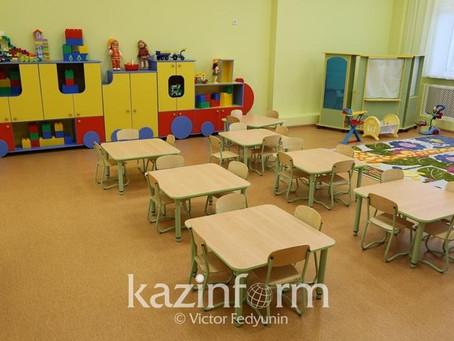 Как будут работать детские сады в Казахстане на период чрезвычайного положения