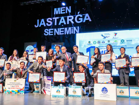 Форум молодежи «Мен жастарға сенемін!» прошел в Алматы