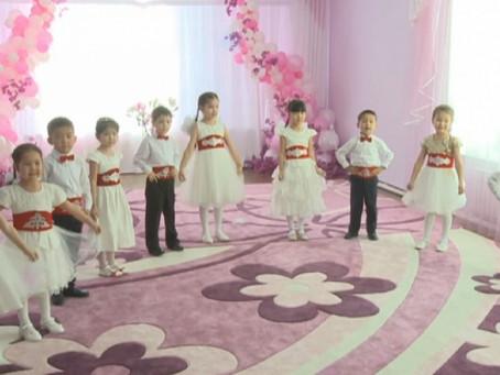 «Дошкольная академия» открылась в Карагандинской области