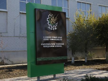 Имя Онайбая Кушекова присвоено колледжу в Атырау