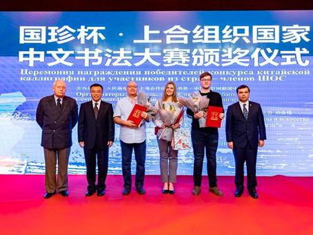 Произведения казахстанских студентов по китайской каллиграфии представлены на выставке в Пекине