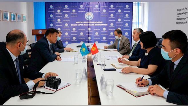 Казахстан увеличил количество квотных мест в вузах для студентов из Кыргызстана