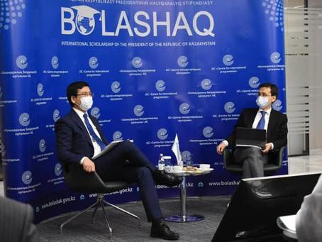 Центры сертификации для ИТ-специалистов создадут в Казахстане