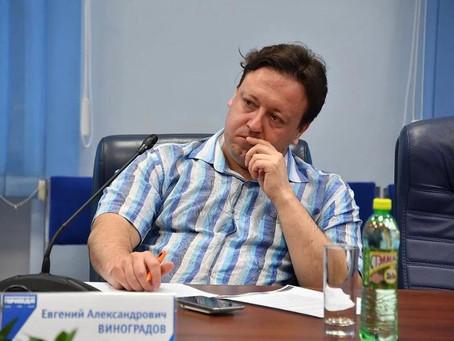 Тренд на цифровизацию продолжает усиливаться – Евгений Виноградов
