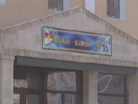 В Шымкенте бывшее здание бани может официально стать школой