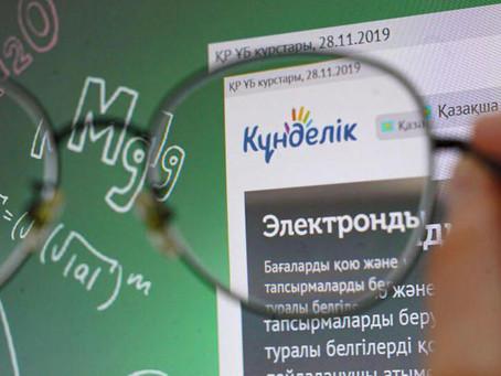 Учебные заведения Акмолинской области принимают в свои ряды молодых педагогов