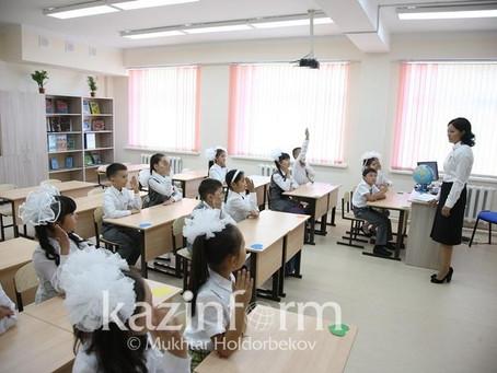 Когда казахстанские школы смогут перейти на штатный формат обучения