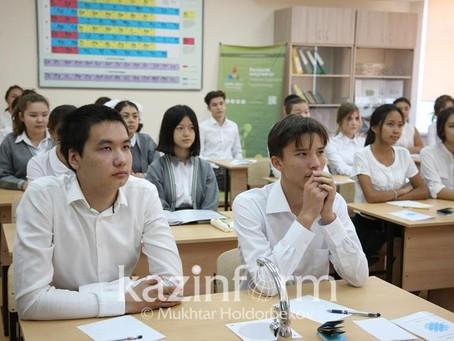 Международные исследования: казахстанские школьники демонстрируют хорошие результаты