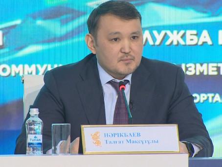 Образование не может быть бизнесом – Т.Нарикбаев