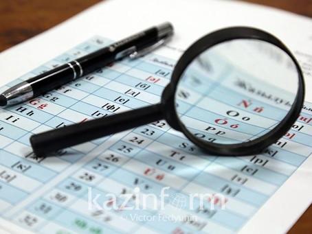 Кто будет утверждать окончательную версию алфавита казахского языка на латинице