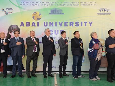 Алматы мектеп оқушылары арасында волейболдан қалалық турнир өтті