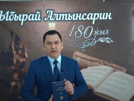 Атыраудың ұстаздары Ыбырай Алтынсариннің 180 жылдығына орай челлендж жолдады