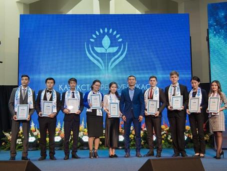 Имена 80 стипендиатов Фонда Первого Президента назвали в Алматы