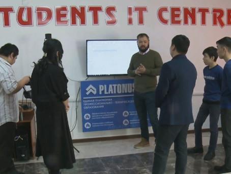 Уникальную компьютерную игру разработали студенты из Кызылорды