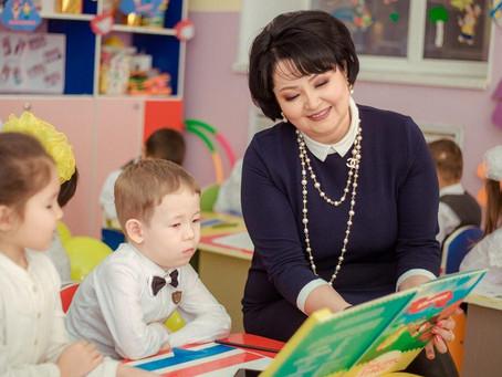 В казахстанских школах созданы условия для особенных детей