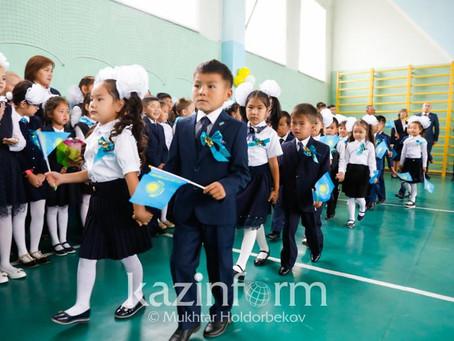 Три варианта начала нового учебного года рассматривают в Казахстане