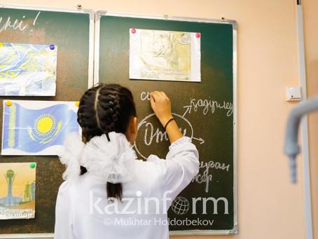 Когда казахстанские школьники отправятся на осенние каникулы