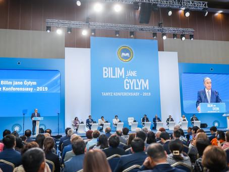 Встреча мировых лидеров школьных реформ в России: обмен опытом
