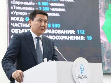 Четыре школы и новый детский сад появятся в Есильском районе столицы