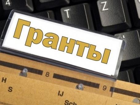 Количество грантов могут увеличить в Казахстане