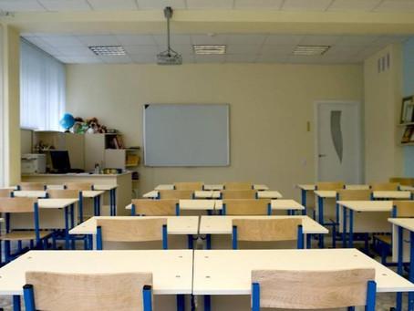 Специальный ресурс для прозрачности финансирования школ готовит Минобразования