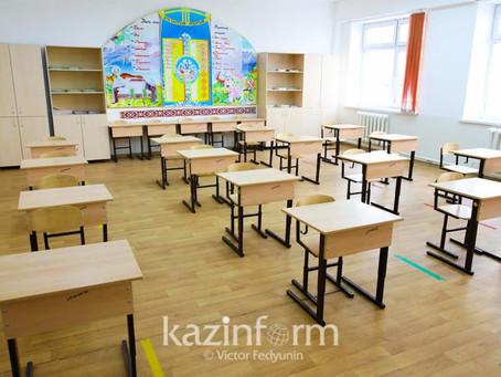 Как будет организован учебный процесс в школах Алматы