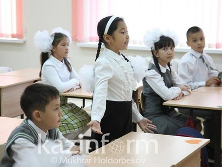 Ауыл баласына Назарбаев мектебіне түсуге мүмкіндік бар