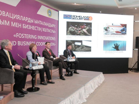 В Нур-Султане состоялась конференция «Стимулирование инноваций: кооперация науки и бизнеса»