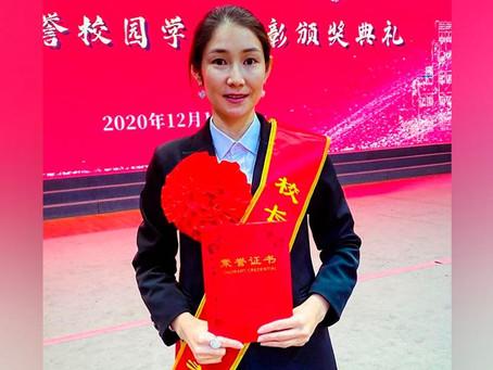 Казахстанка Жаннур Ниязбекова стала лучшей студенткой Китая