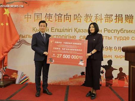 Культурно-гуманитарное сотрудничество  между Казахстаном и Китаем