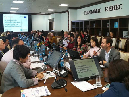 Глобальный форум по интернационализации образования
