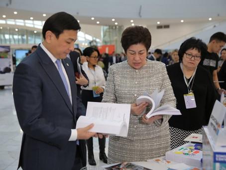NIS ЮНЕСКО-ның білім саласындағы сыйақысын иеленді