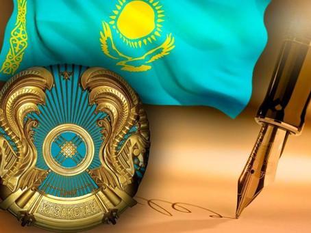 Глава государства подписал изменения в законодательство по вопросам науки