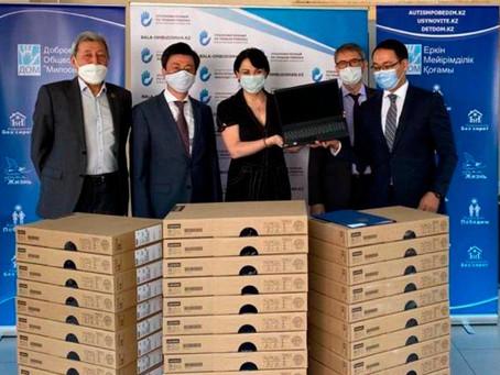 Казахстанские дипломаты подарили школьникам ноутбуки