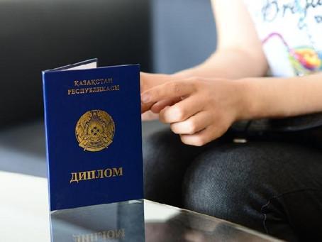 Білім министрлігі жеке үлгідегі диплом берудің артықшылығын атады