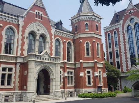 Жапонияның Keio университеті қазақстандықтарға стипендиялар ұсынады