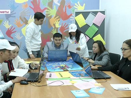 Проект «Акселератор добра» набирает популярность в Алматы