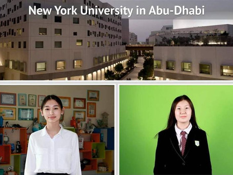 Гранты на обучение New York University Abu-Dhabi выиграли две школьницы из СКО