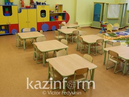 График работы столичных детских садов рассмотрим в июне - аким Нур-Султана