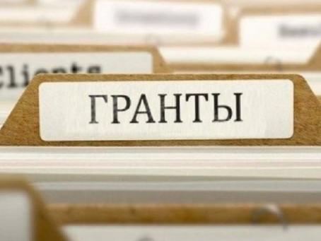 Список претендентов на образовательные гранты расширили в РК
