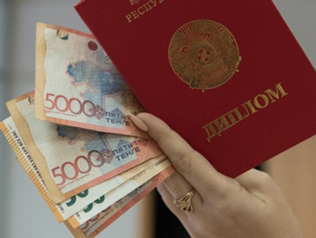 Какие вузы Казахстана вошли в пятерку самых коррумпированных