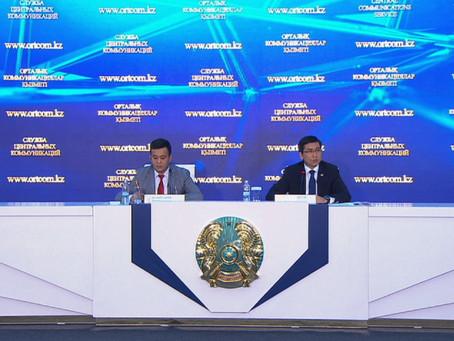 Почти 1,5 тыс. казахстанских школ испытывают проблемы при использовании «Kүнделік»