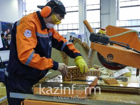 Сколько профессий на трудовом рынке Казахстана