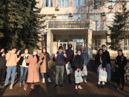 Казахстанские студенты вузов Башкортостана возвращаются домой