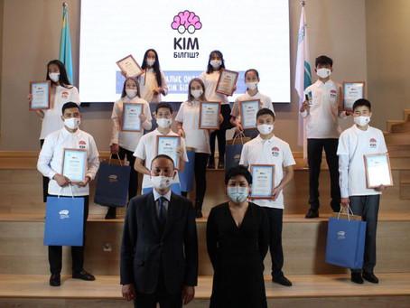 Известны победители международного онлайн-турнира «Кто умнее?»