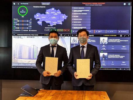 Холдинг «Байтерек» и Satbayev University подписали меморандум о сотрудничестве