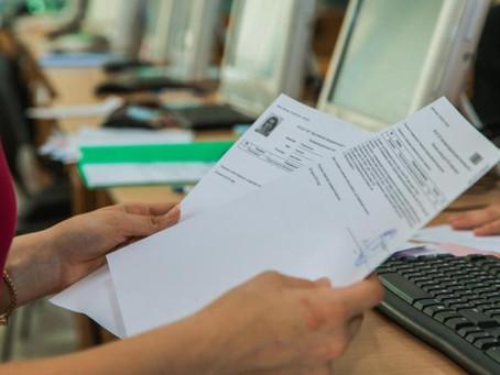 О новшествах при приеме документов в школы сообщили в МОН РК