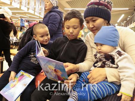 В Казахстане стартовал проект «Читающая школа - читающая нация»