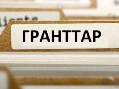 Докторантурадан кейінгі зерттеулерге арналған гранттар бөлінеді – Асхат Аймағамбетов