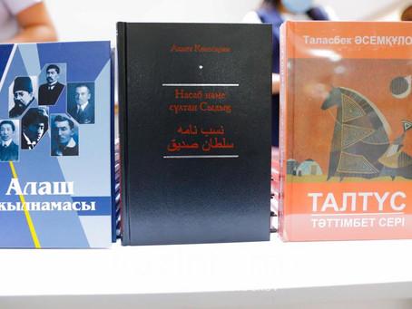 Елордада қазақ тіліне аударылған «Насаб наме сұлтан Сыдық» кітабы таныстырылды